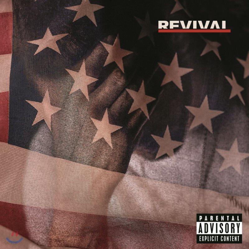 [수입] Eminem - Revival 에미넴 정규 8집