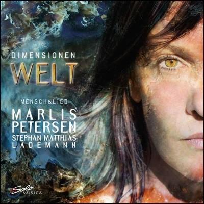 Marlis Petersen 슈베르트 / 로베르트 & 클라라 슈만 / 브람스: 가곡 (Dimensionen Welt - Mensch & Lied)