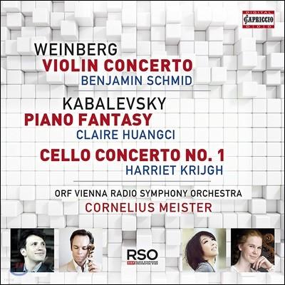 Cornelius Meister 바인베르크: 바이올린 협주곡 / 카발레프스키: 피아노 환상곡, 첼로 협주곡 1번 (Weinberg: Violin Concerto / Kabalevsky: Piano Fantasy)
