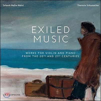 Setareh Najfar-Nahvi 망명 음악 - 코른골트 / 벨레스 / 로슬라베츠 / 슈니트케 / 나이파르: 바이올린 음악 (Exiled Music)