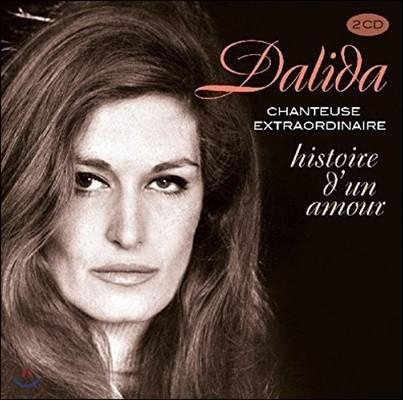 Dalida  - Histoire D'un Amour 달리다 베스트