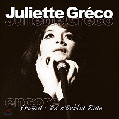 Juliette Greco (줄리엣 그레코) - Encore: On n'Oublie Rien