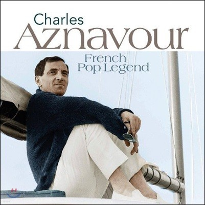 Charles Aznavour (샤를 아즈나부르) - French Pop Legends