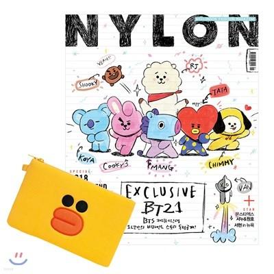 나일론 NYLON (여성월간) : 1월 [2018년]