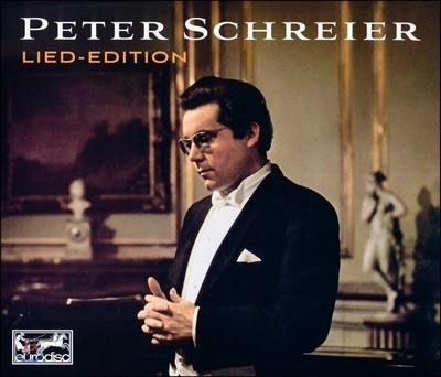 페터 슈라이너 eurodisc 가곡 에디션 (Peter Schreier Lied Edition)