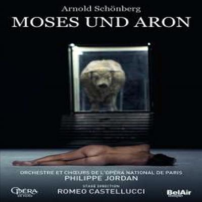 쇤베르크: 오페라 '모세와 아론' (Schoenberg: Opera 'Moses und Aron') (한글자막)(DVD) (2017) - Philippe Jordan