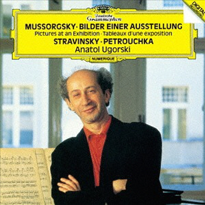 무소르그스키: 전람회의 그림, 페트로슈카 (Mussorgsky: Pictures At An Exhibition, Stravinsky: Three Movements From 'Petruska') (SHM-CD)(일본반) - Anatol Ugorski