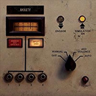 Nine Inch Nails (NIN) - Add Violence (EP)(LP)