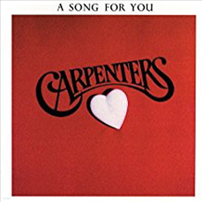 Carpenters - A Song For You (180G)(LP)