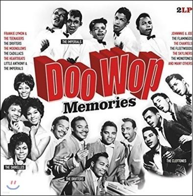 1950-60년대 알앤비 음악 모음집 / 두왑 (Doo Wop Memories) [2 LP]