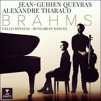 Jean-Guihen Queyras / Alexandre Tharaud 브람스: 첼로 소나타, 헝가리 춤곡 (Brahms: Cello Sonatas, Hungarian Dances)