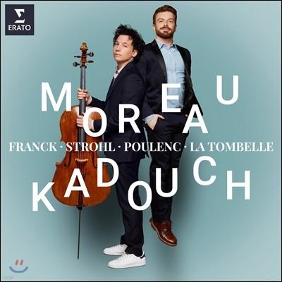 Edgar Moreau 에드가 모로 첼로 소나타 - 리타 스트롤 / 풀랑크 / 프랑크 (Franc / Strohl / Poulenc)