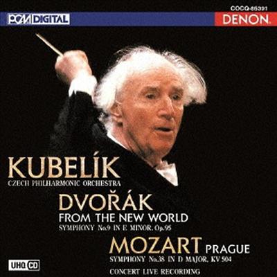 드보르작: 교향곡 9번 '신세계', 모차르트: 교향곡 38번 '프라하' (Dvorak: Symphony No.9 'New World', Mozart; Symphony No.38 'Prague') (UHQCD)(일본반) - Rafael Kubelik