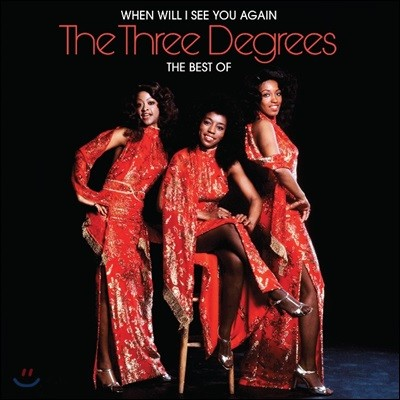 The Three Degrees (쓰리 디그리스) - When Will I See You Again : The Best Of The Three Degrees (Deluxe Edition)