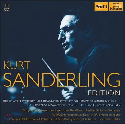 쿠르트 잔더를링 - 교향곡 에디션: 브람스 교향곡 전곡 / 브루크너 /  베토벤 / 라흐마니노프 교향곡 전곡 (Kurt Sanderling Edition - Symphonies)