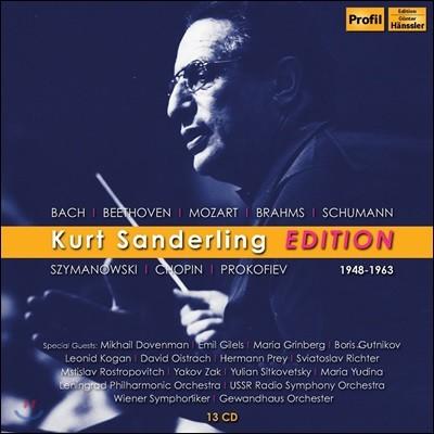 쿠르트 잔더를링 - 협주곡 에디션: 바흐 / 베토벤 / 모차르트 / 브람스 / 슈만 (Kurt Sanderling Edition - Concertos)