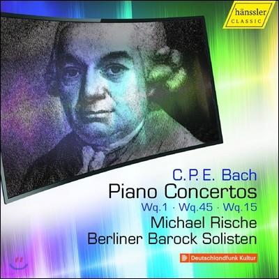 Michael Rische 칼 필립 에마누엘 바흐: 건반 협주곡 5집 (C.P.E. Bach: Keyboard [Piano] Concertos Wq.1, Wq.45 & Wq.15)