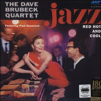 Dave Brubeck Quartet (데이브 브루벡 쿼텟) - Jazz: Red, Hot And Cool [LP]