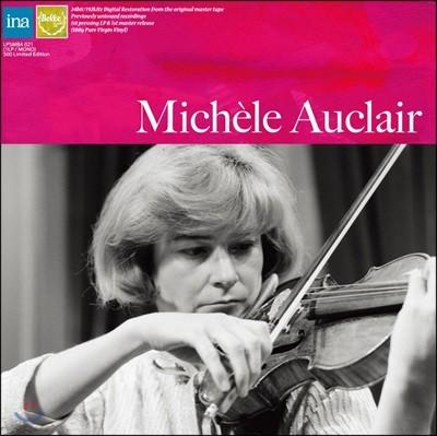 Michele Auclair 미셸 오클레르 라디오 프랑스 녹음집 [LP]