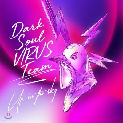 다크소울바이러스 (DarkSoul VIRUS) - Up in the Sky