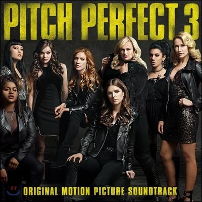 피치 퍼펙트 3 영화음악 (Pitch Perfect 3 OST) [LP]