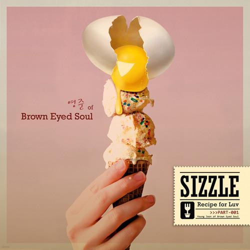 성훈 (Brown Eyed Soul) - Play (디지털 싱글)