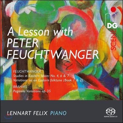 Lennart Felix 페터 포이히트방어: 동방의 어법 / 브람스: 파가니니 주제에 의한 변주곡 (Peter Feuchtwanger / Brahms: Piano Works)