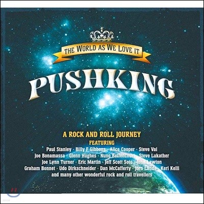 Pushking (푸쉬킹) - The World As We Love It