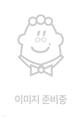 [주로파] 015b(공일오비) / 4 신인류의 사랑 (아웃케이스)