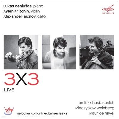 Geniusas / Pritchin / Buzlov 쇼스타코비치 / 바인베르크 / 라벨: 피아노 삼중주집 (3X3 Live - Piano Trios)