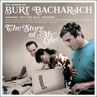 Burt Bacharach (버트 바카락) - The Story of My Life: The Songs Of Burt Bacharach [LP]