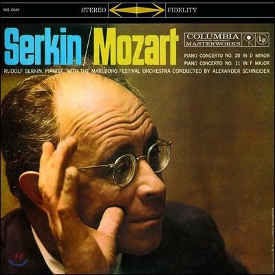 Rudolf Serkin 모차르트: 피아노 협주곡 11, 20번 (Mozart: Piano Concertos K.413, 466) [LP]