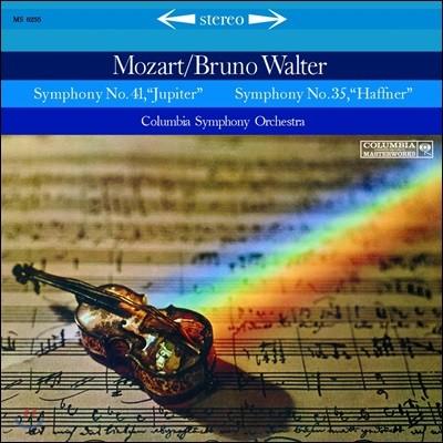 Bruno Walter 모차르트: 교향곡 35번 '하프너', 41번 '주피터' (Mozart: Symphony K.385 'Haffner', K.551 'Jupiter') [LP]