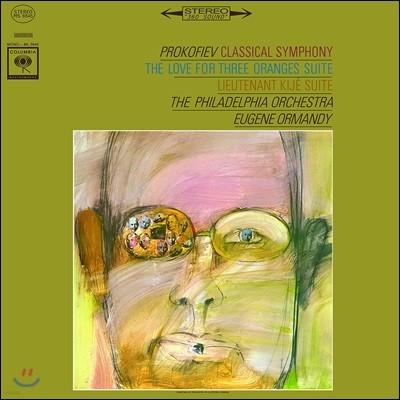 Eugene Ormandy 프로코피예프: 교향곡 1번, 모음곡 `키이제 중위`, `3개의 오렌지에 대한 사랑` [LP]