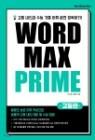 WORD MAX PRIME 워드 맥스 프라임 고등편