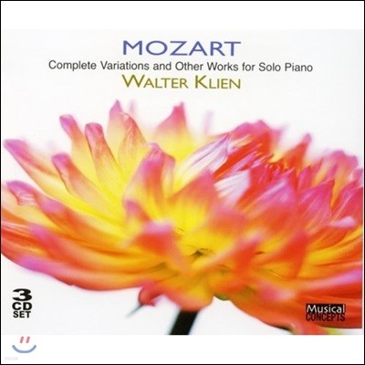 Walter Klien 모차르트: 피아노 독주와 변주곡 전집 (Mozart: Complete Variations & Other Works for Solo Piano)