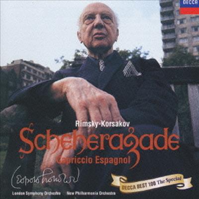 림스키-코르사코프: 세헤라자데, 스페인 기상곡 (Rimsky-Korsakov: Scheherazade, Capriccio Espagnol) (Ltd. Ed)(일본반) - Leopold Stokowski