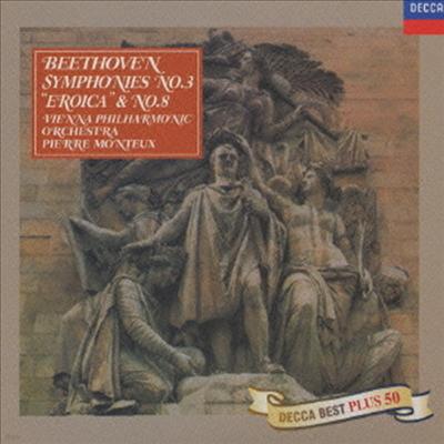 베토벤: 교향곡 3번 '영웅', 8번 (Beethoven: Symphony No.3 'Eroica' & 8) (Ltd. Ed)(일본반) - Pierre Monteux