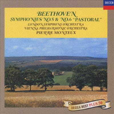베토벤: 교향곡 5, 6번 '전원' (Beethoven: Symphony No.5 & 6 'Pastrole') (Ltd. Ed)(일본반) - Pierre Monteux
