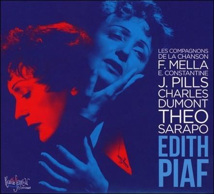 Edith Piaf (에디트 피아프) - Edith Piaf 2017