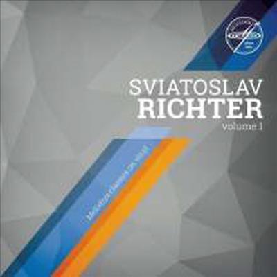 베토벤: 피아노 소나타 8번 & 8개의 바가텔 (Beethoven: Piano Sonata No.8 & 8 Bagatelles) (180g)(LP) - Svjatoslav Richter