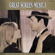 Great Screen Music 1 (불멸의 영화음악 3)