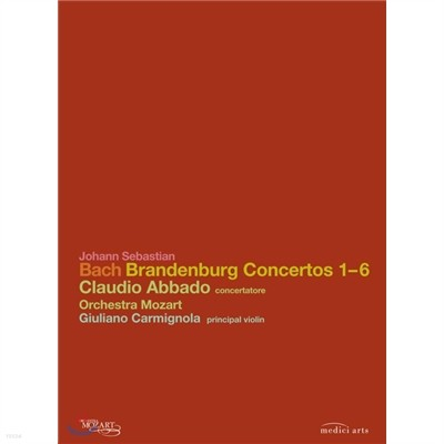 Claudio Abbado / Giuliano Carmignola 바흐: 브란덴부르크 협주곡 - 아바도, 까르미뇰라, 페트리