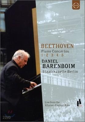 Daniel Barenboim 베토벤: 피아노 협주곡 전집 - 다니엘 바렌보임 [2DVD]