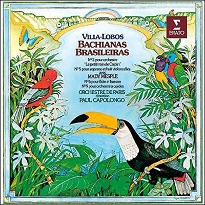 Paul Capolongo 빌라-로보스: 브라질 풍의 바흐 2, 5, 6, 9번 (Villa-Lobos: Bachianas Brasileiras)