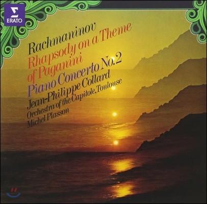Jean-Philippe Collard 라흐마니노프: 피아노 협주곡 2번, 파가니니 주제에 의한 랩소디 (Rachmaninov: Paganini Rhapsody, Piano Concerto No.2)