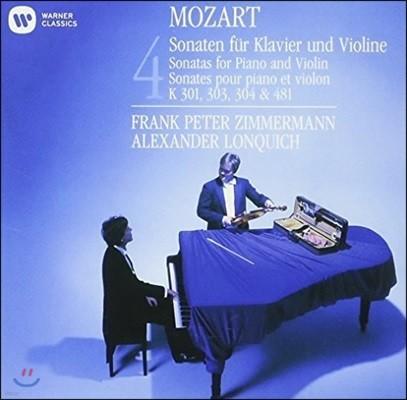 Frank Peter Zimmermann 모차르트: 바이올린 소나타 4집 K.301, 303, 304 & 481 (Mozart: Sonatas for Piano & Violin Vol.4)