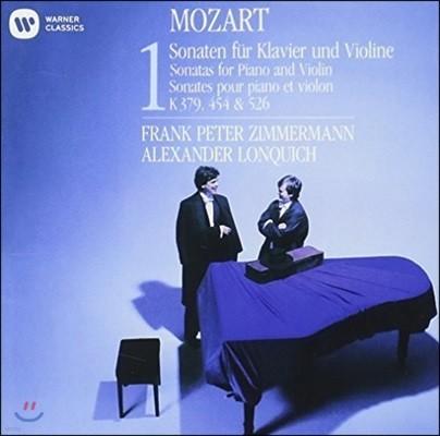 Frank Peter Zimmermann 모차르트: 바이올린 소나타 1집 K.379, 454 & 526 (Mozart: Sonatas for Violin & Piano Vol.1)