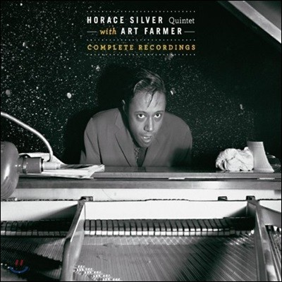 Horace Silver Quintet (호레이스 실버 퀸텟) - Complete Recordings