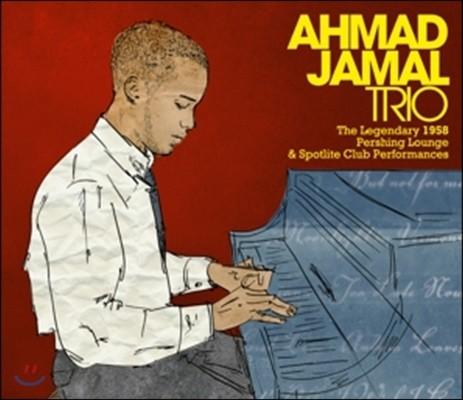 Ahmad Jamal Trio (아마드 자말 트리오) - Legendary 1958 Pershing Lounge & Spotlite Club Performances